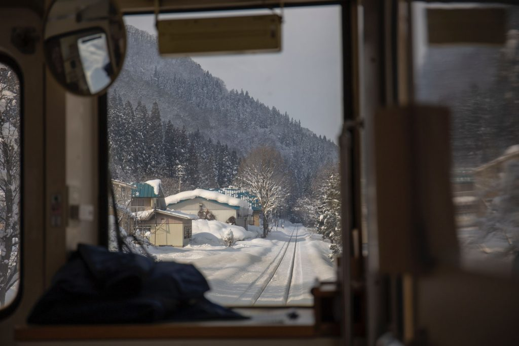 Akita Japan - Train How to get there