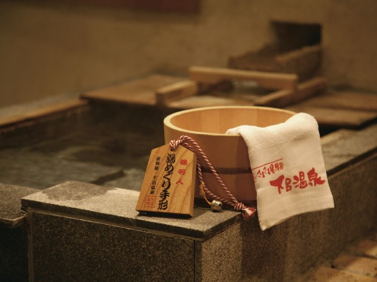 Gero Onsen – Purchase the Yu-Meguri-Tegata spa pass and go on a hot spring adventure