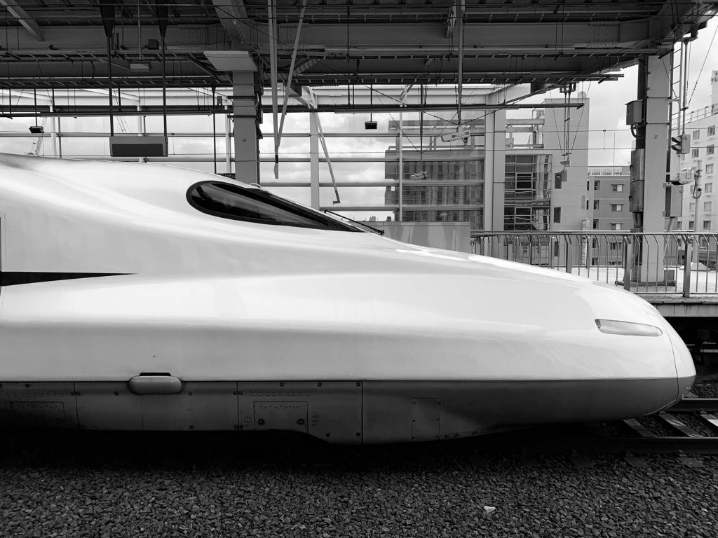 Shinkansen Train Japan