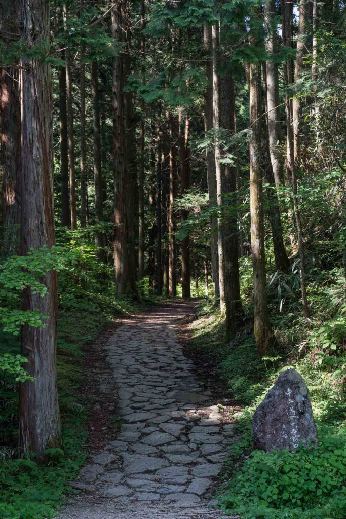 The old Nakasendo road between Magome and Tsumago