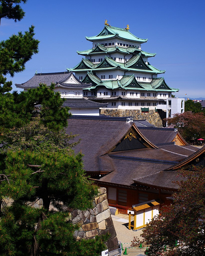 Best Castles in Japan #3 - Nagoya Castle