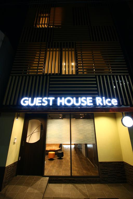 Guest House Rice Chikko 2