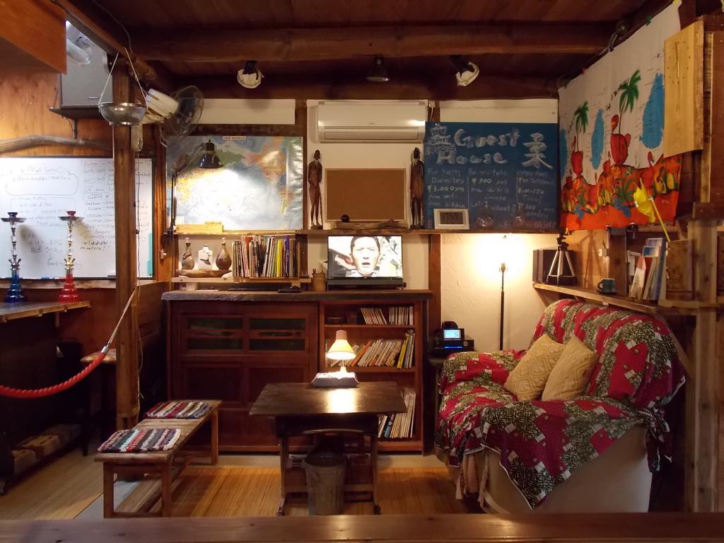 Guesthouse Yawara