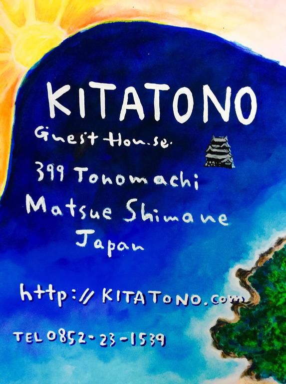 Kitatono Guest House