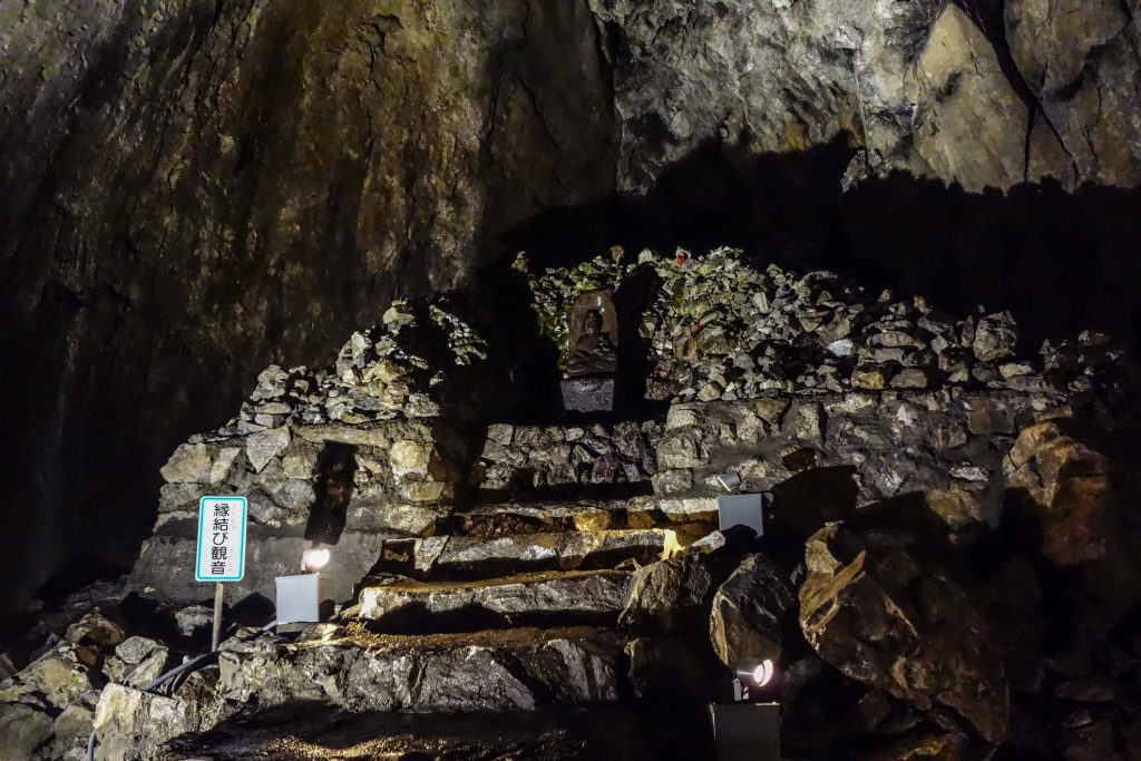 Things to do in Okutama Japan #1 - Nippara Limestone Cave 1