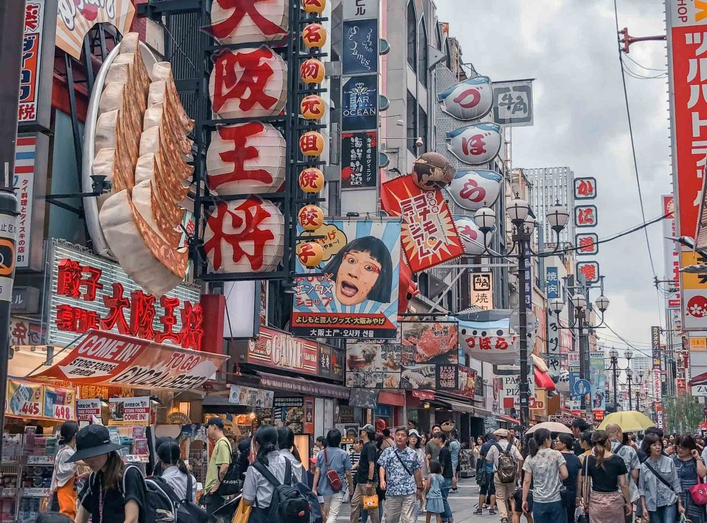 Where to Stay in Osaka - Namba 1