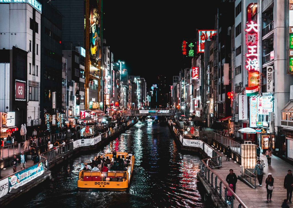 Where to Stay in Osaka - Namba 2
