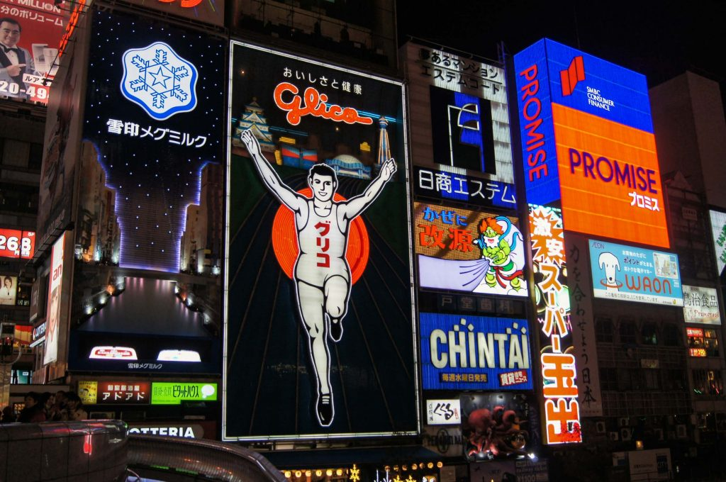 Where to Stay in Osaka - Namba 4