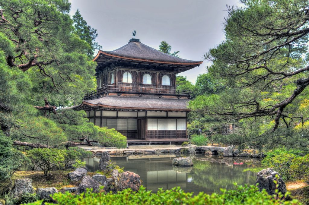 Best japanese gardens in Japan #7 - Ginkakuji Temple (Kyoto)
