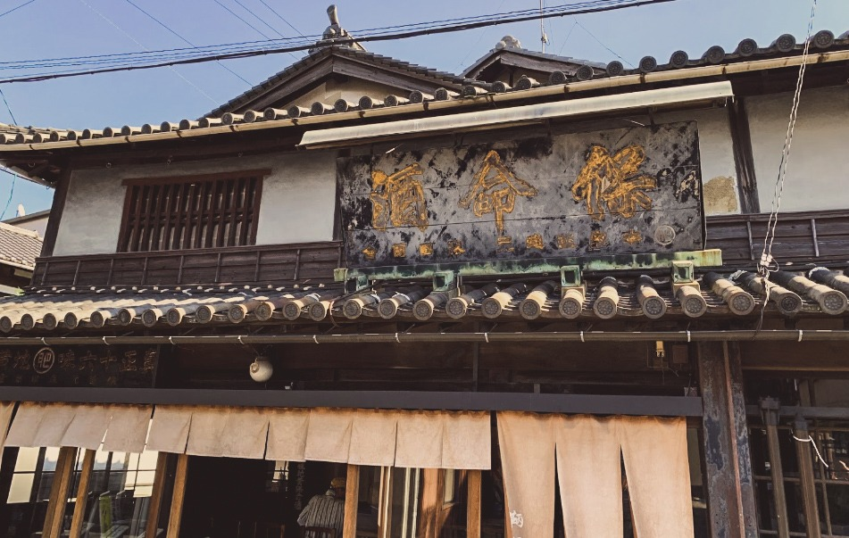 Tomonoura Japan Try The Famous Local Liquor, Homeishu 2 Irie Toyosaburo Honten