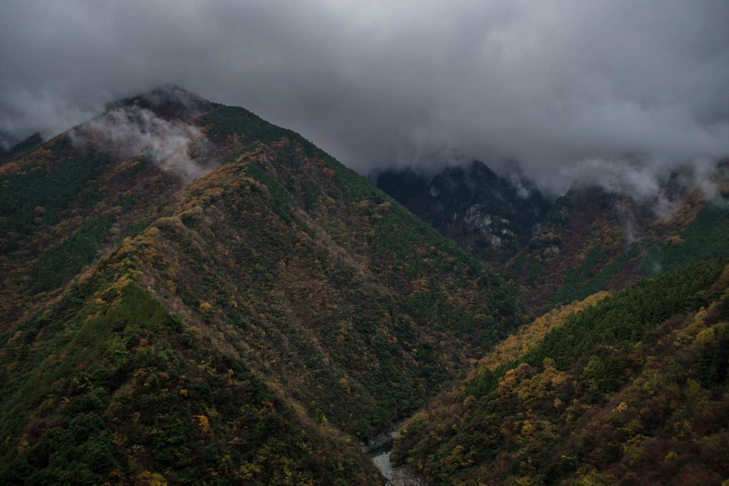 Iya Valley in Autumn 1