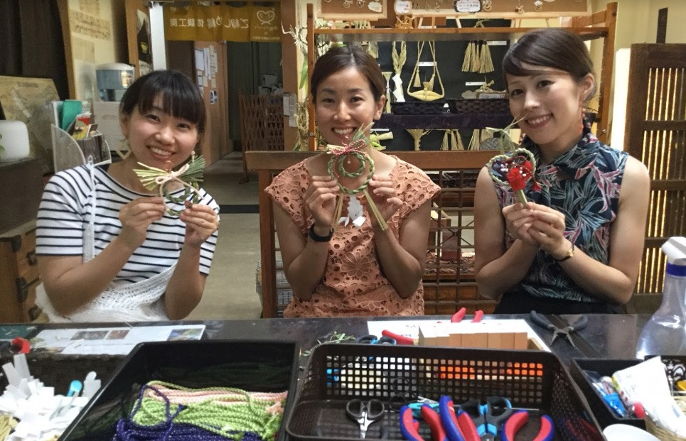 Wind Your Own Rope at the Goen Shimenawa Workshop
