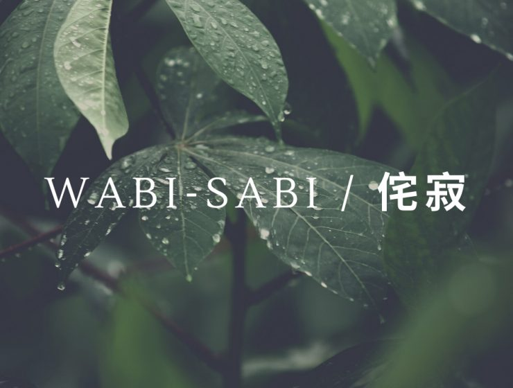 Best Japanese Words Expressions Wabi Sabi