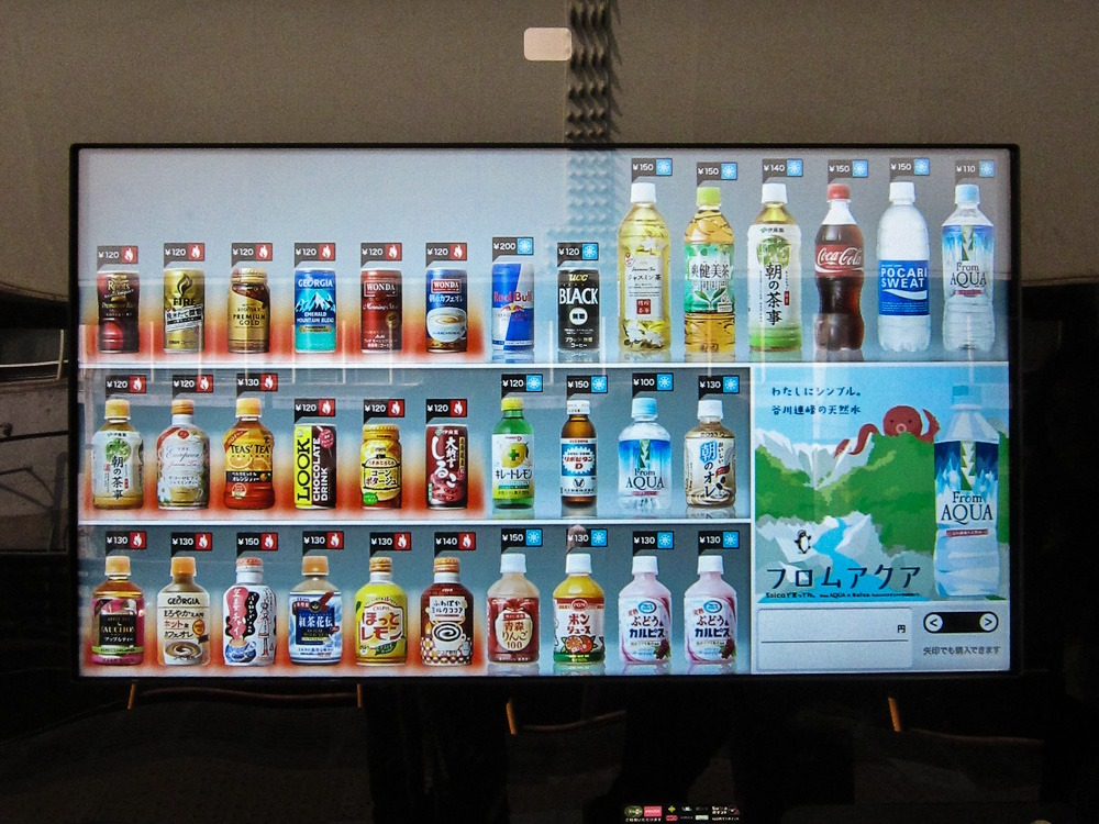 Japan Vending Machines Touch Screen