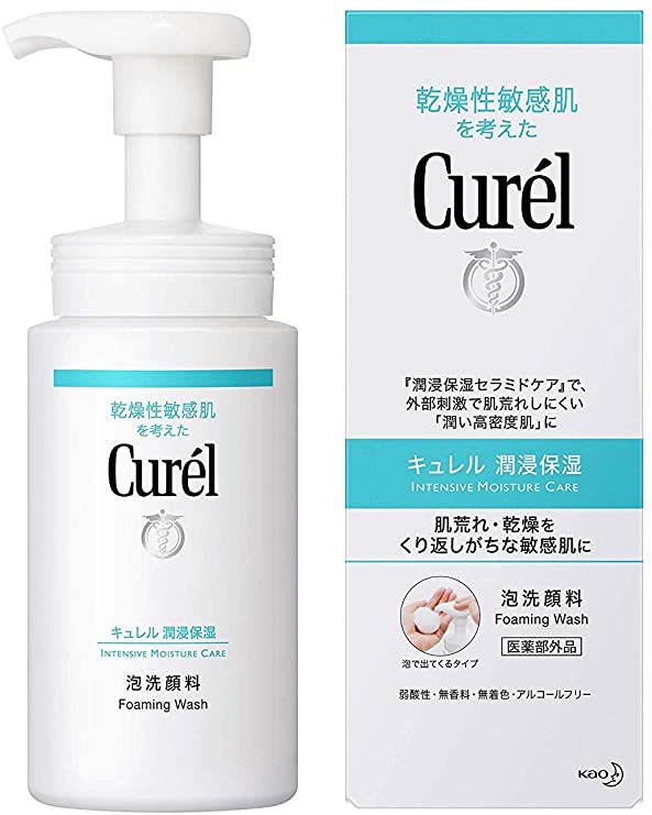 Japanese Face Washes - Curel Intensive Moisture Care Foaming Wash