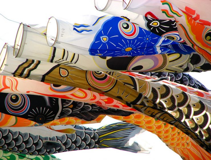 Koinobori Fish Japanese Carp Streamers