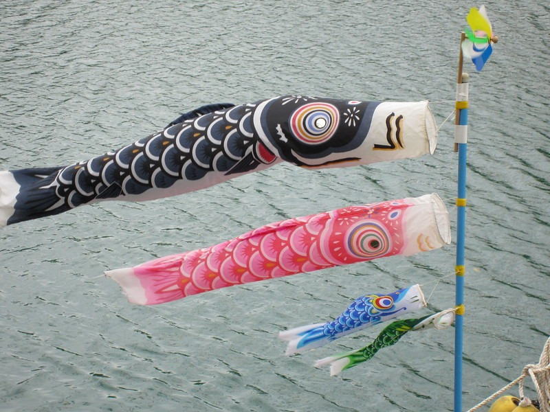 Koinobori Japan Japanese Carp Streamers 2