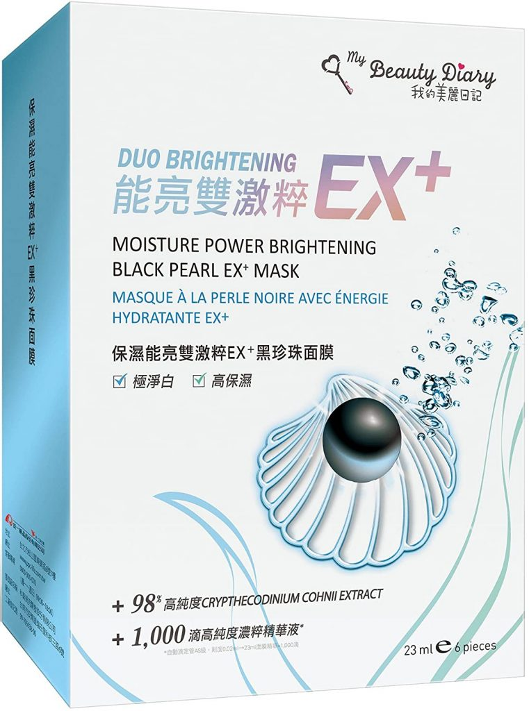 My Beauty Diary Pearl Face Mask