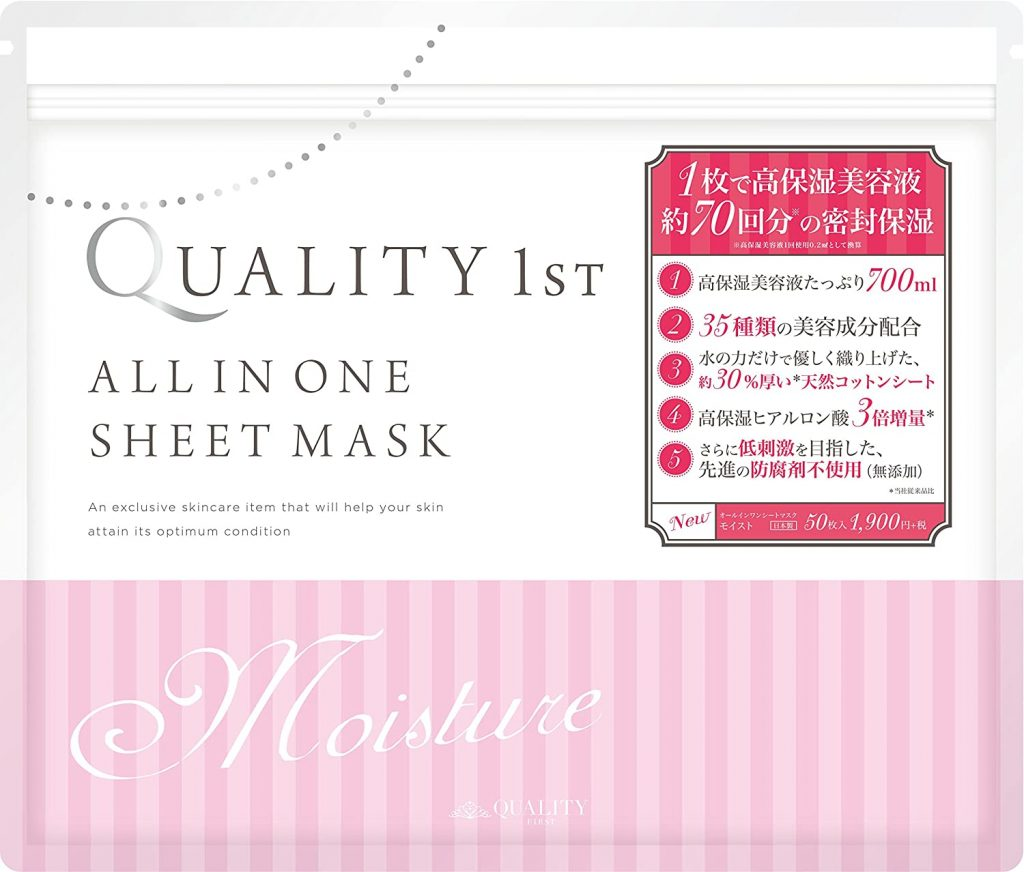 Japanese Facial Masks - Quality 1st All-In-One Moist Sheet Mask